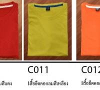 เสื้อยืดคอกลม C10-12