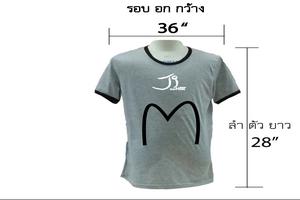 เสื้อเปล่าสีเทาไซร์ M