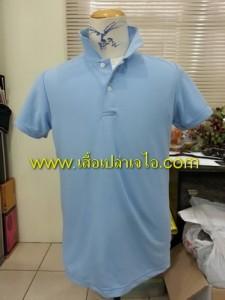 เสื้อโปโลสีฟ้า2