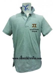 เสื้อโปโลสีเทา3 (2)