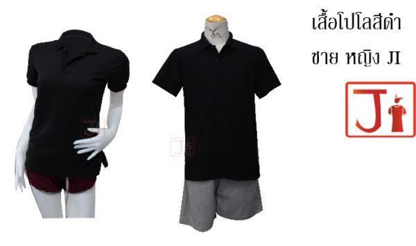 โบว์ชัวร เสื้อโปโล สีดำ1